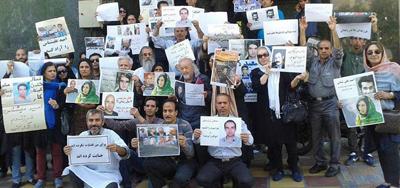 Protest-Iran-400