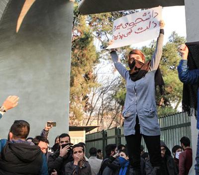0118-protest-iran-400-5