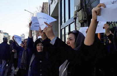 Iran-Protest-400