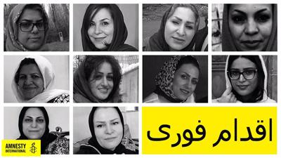 Iran-Frauen-Haft 400