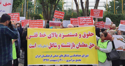 0518-Teheran-400-2