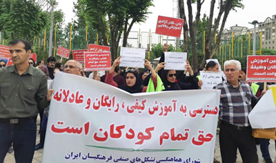 0518-Teheran-400