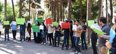 0618-Protest-Teheran-400