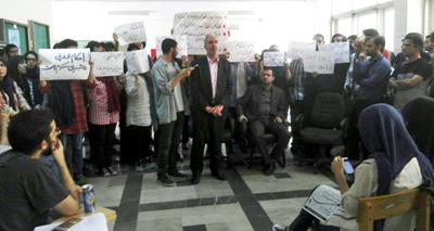 0618-Protest-Teheran-400-2