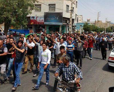 0818-protest-iran-400-3