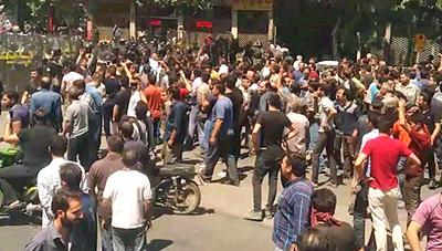 0818-protest-iran-400-4