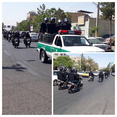 0818-protest-iran-400-5