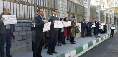 Protest-Teheran-400