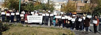 Protest-Teheran-400-2