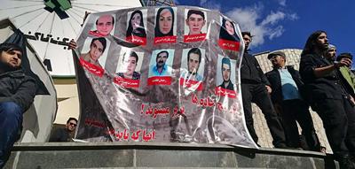 Studenten-Iran-400-4
