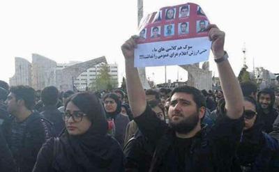Studenten-Iran-400-5