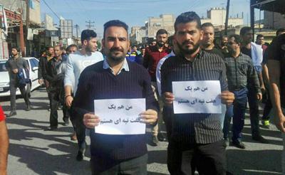 1118-Protest-Iran