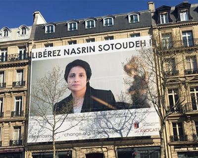 Nasrin-Sotoudeh-Paris-400