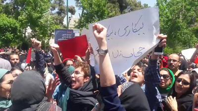130519-Teheran-400
