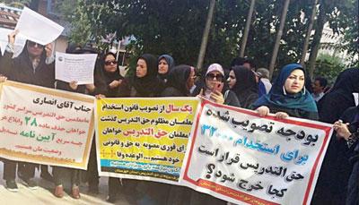 0819-Lehrer-Protest-400-3