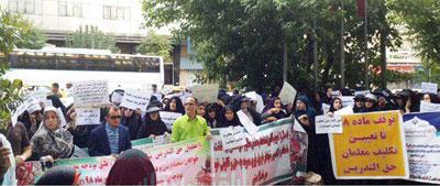 0819-Lehrer-Protest-400-5