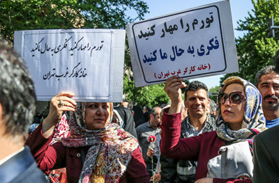 010519-Teheran-400-3