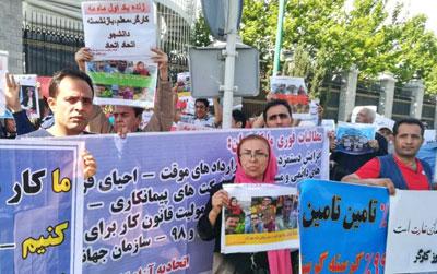 0519-Protest-Teheran-400