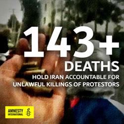 Amnesty-250