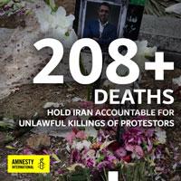 Amnesty-200
