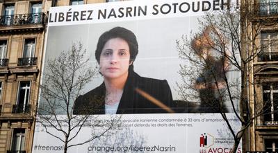 Sotoudeh-Kampagne-400