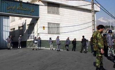 Evin-Gefängnis