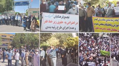 0921-Lehrerproteste-Iran