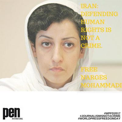 pen-mohammadi-400
